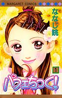 http://sbookg.s-book.com/shueisha/4088472772.jpg