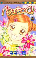 http://sbookg.s-book.com/shueisha/4088473167.jpg