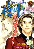 http://sbookg.s-book.com/shueisha/9784081096466.jpg