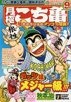 http://sbookg.s-book.com/shueisha/9784081096480.jpg