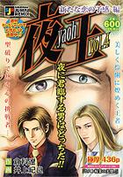 http://sbookg.s-book.com/shueisha/9784081096527.jpg
