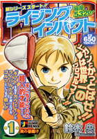 http://sbookg.s-book.com/shueisha/9784081096565.jpg