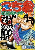 http://sbookg.s-book.com/shueisha/9784081096589.jpg