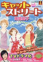 http://sbookg.s-book.com/shueisha/9784081096596.jpg