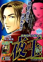 http://sbookg.s-book.com/shueisha/9784081096619.jpg