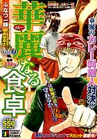 http://sbookg.s-book.com/shueisha/9784081096626.jpg