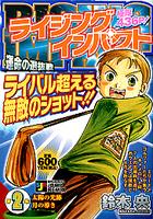 http://sbookg.s-book.com/shueisha/9784081096640.jpg