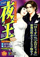 http://sbookg.s-book.com/shueisha/9784081096664.jpg