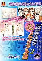 http://sbookg.s-book.com/shueisha/9784081096732.jpg