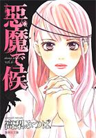 http://sbookg.s-book.com/shueisha/9784086186988.jpg