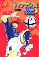 http://sbookg.s-book.com/shueisha/9784086187121.jpg