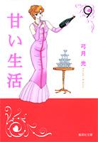 http://sbookg.s-book.com/shueisha/9784086187275.jpg
