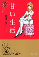 http://sbookg.s-book.com/shueisha/9784086187305.jpg