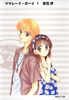 http://sbookg.s-book.com/shueisha/9784086187312.jpg