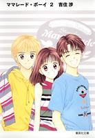 http://sbookg.s-book.com/shueisha/9784086187329.jpg