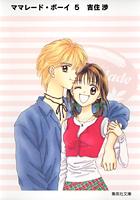 http://sbookg.s-book.com/shueisha/9784086187350.jpg