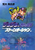 http://sbookg.s-book.com/shueisha/9784086187374.jpg