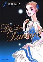 http://sbookg.s-book.com/shueisha/9784086187503.jpg