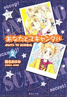 http://sbookg.s-book.com/shueisha/9784086187572.jpg