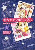 http://sbookg.s-book.com/shueisha/9784086187589.jpg