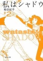 http://sbookg.s-book.com/shueisha/9784086187602.jpg