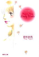 http://sbookg.s-book.com/shueisha/9784086187633.jpg