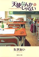 http://sbookg.s-book.com/shueisha/9784086187657.jpg
