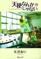 http://sbookg.s-book.com/shueisha/9784086187671.jpg