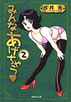 http://sbookg.s-book.com/shueisha/9784086187763.jpg