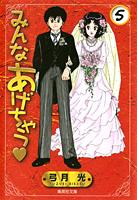 http://sbookg.s-book.com/shueisha/9784086187794.jpg