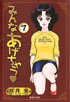 http://sbookg.s-book.com/shueisha/9784086187817.jpg