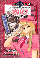 http://sbookg.s-book.com/shueisha/9784086187916.jpg