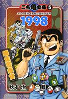 http://sbookg.s-book.com/shueisha/9784086187923.jpg