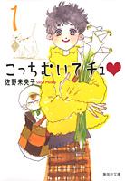 http://sbookg.s-book.com/shueisha/9784086188012.jpg