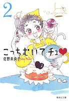 http://sbookg.s-book.com/shueisha/9784086188029.jpg