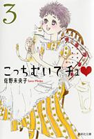 http://sbookg.s-book.com/shueisha/9784086188036.jpg