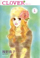 http://sbookg.s-book.com/shueisha/9784086188043.jpg