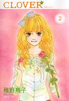 http://sbookg.s-book.com/shueisha/9784086188050.jpg