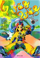 http://sbookg.s-book.com/shueisha/9784086188418.jpg