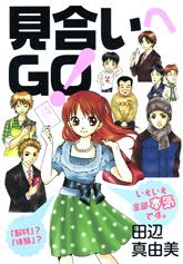 http://sbookg.s-book.com/shueisha/9784087821864.jpg