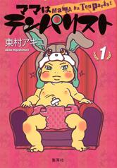 http://sbookg.s-book.com/shueisha/9784087821888.jpg