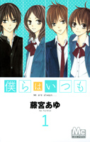 http://sbookg.s-book.com/shueisha/9784088462929.jpg