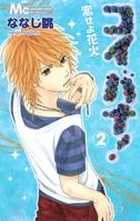 http://sbookg.s-book.com/shueisha/9784088462936.jpg