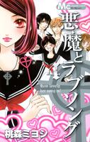 http://sbookg.s-book.com/shueisha/9784088462943.jpg