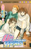http://sbookg.s-book.com/shueisha/9784088462967.jpg