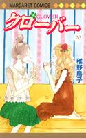 http://sbookg.s-book.com/shueisha/9784088463018.jpg