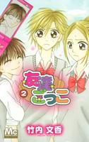 http://sbookg.s-book.com/shueisha/9784088463032.jpg