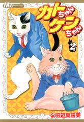 http://sbookg.s-book.com/shueisha/9784088463049.jpg