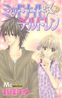 http://sbookg.s-book.com/shueisha/9784088463070.jpg