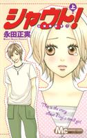 http://sbookg.s-book.com/shueisha/9784088463148.jpg